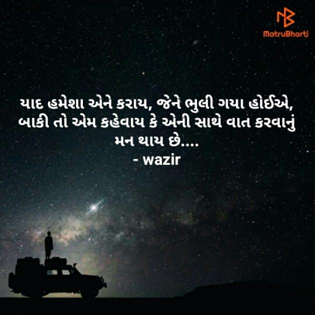 Gujarati Good Evening by vi.... : 111469832