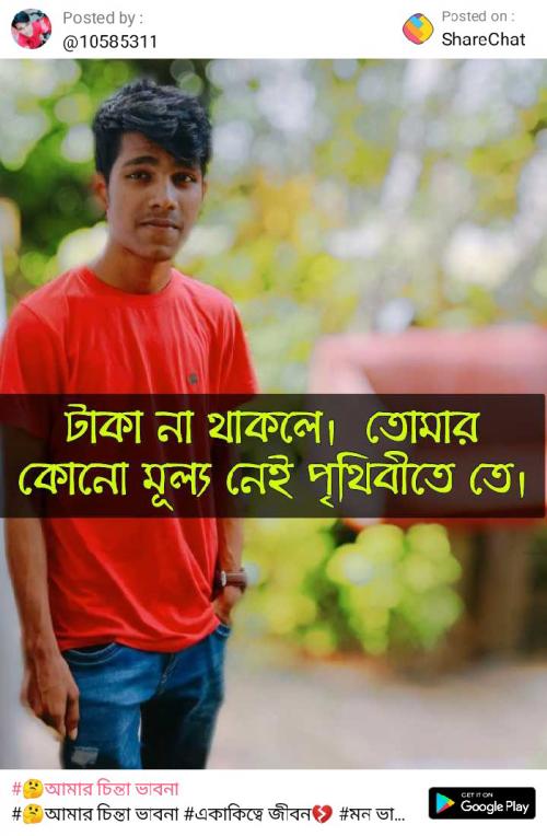 Post by Mohit Jana on 12-Jun-2020 01:36pm