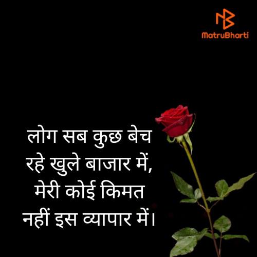 Post by रनजीत कुमार तिवारी on 12-Jun-2020 07:27pm
