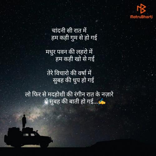 Post by Krupali Kapadiya on 12-Jun-2020 07:45pm