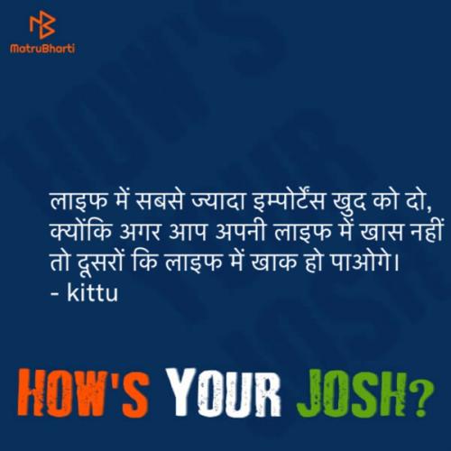 Post by Khyati Panchal    KITTU on 12-Jun-2020 09:52pm