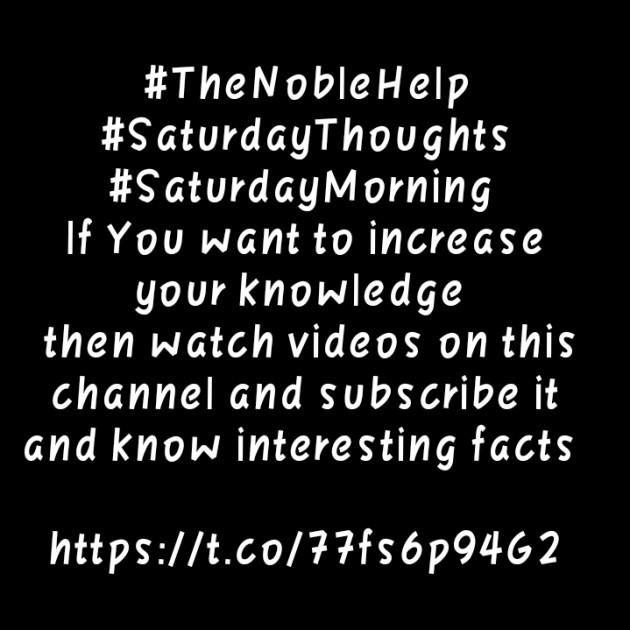 English Thought by Dimpal Kumar : 111471491