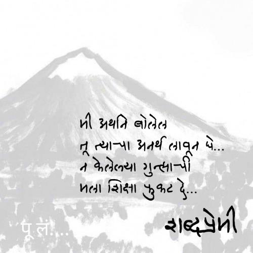 Post by shabd_premi म श्री on 13-Jun-2020 12:38pm