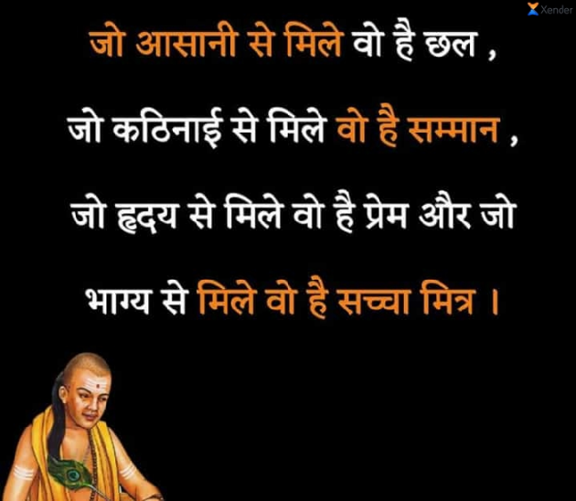 Hindi Quotes by Prem Rathod : 111471937