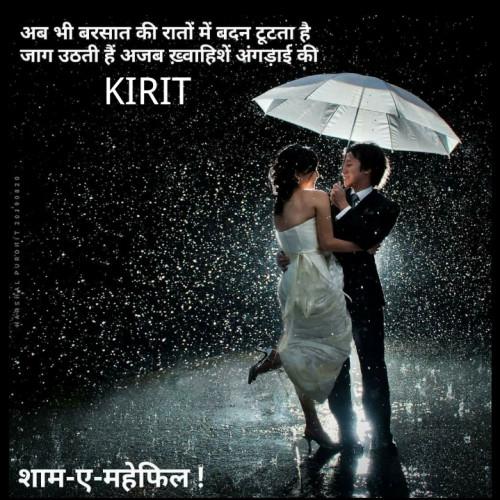 Post by KiRiT jAmAni on 13-Jun-2020 09:27pm