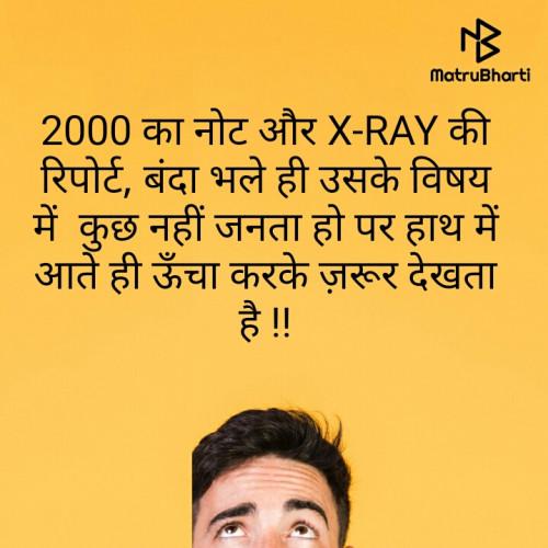 Post by Vavadiya L.B. on 14-Jun-2020 10:11am