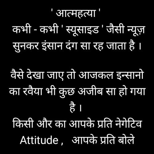Post by Manisha Hathi on 14-Jun-2020 05:04pm