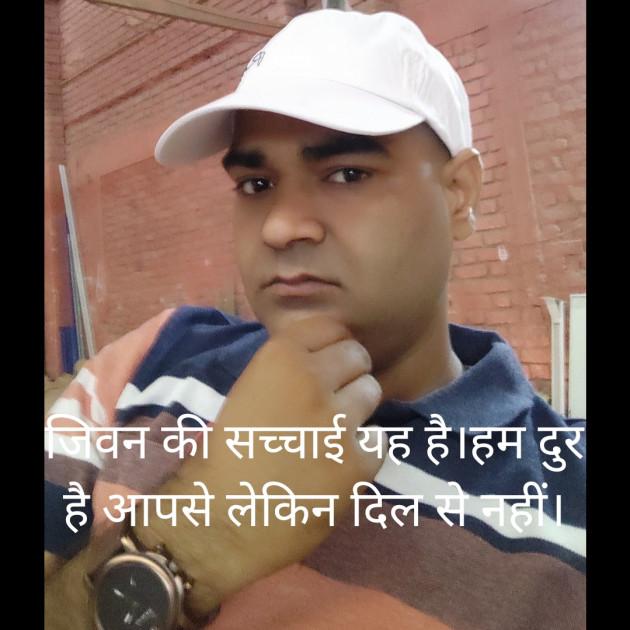 Hindi Whatsapp-Status by रनजीत कुमार तिवारी : 111474373