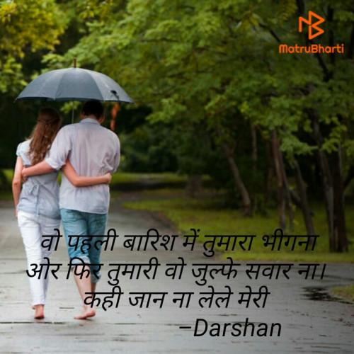 Post by Darshan Makwana on 15-Jun-2020 10:29pm
