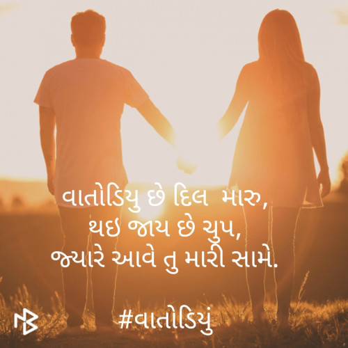 Post by Minal Tailor on 16-Jun-2020 10:55am