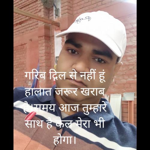Post by रनजीत कुमार तिवारी on 16-Jun-2020 05:12pm