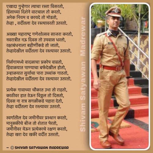 Post by Shivam Satyawan Madrewar on 17-Jun-2020 01:03pm