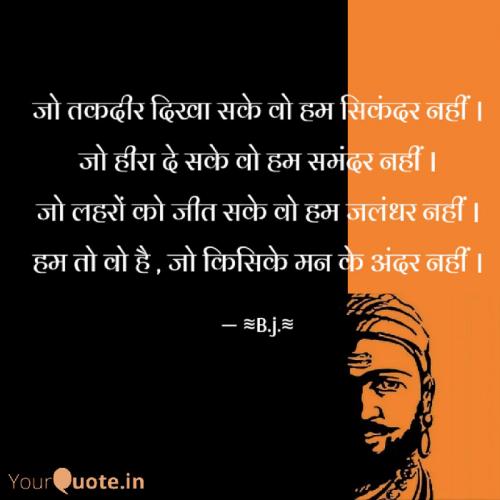 Post by B.j.prajapati on 17-Jun-2020 02:41pm