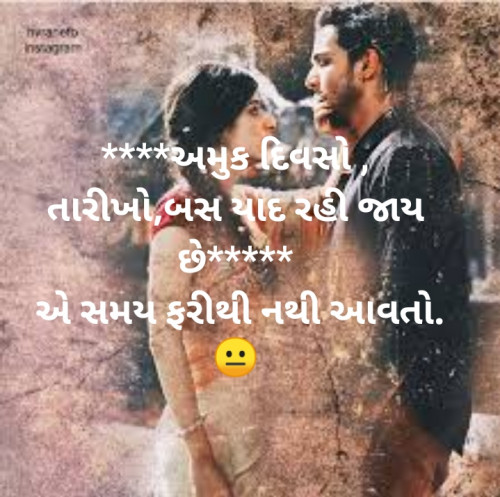 Post by Mahadev Ki Diwani on 17-Jun-2020 03:21pm