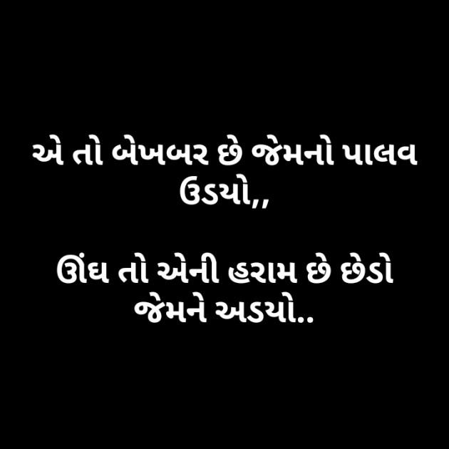 Gujarati Blog by Kalpesh Joshi : 111477600