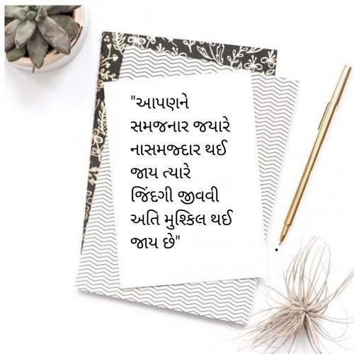 Post by Vivek Vaghasiya on 18-Jun-2020 10:16am