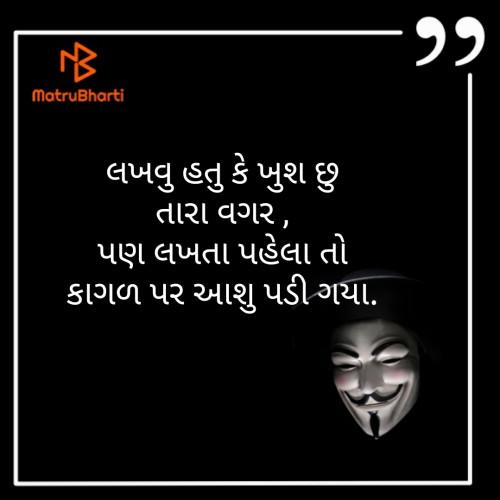 Post by Bhargav Goswami on 18-Jun-2020 12:13pm