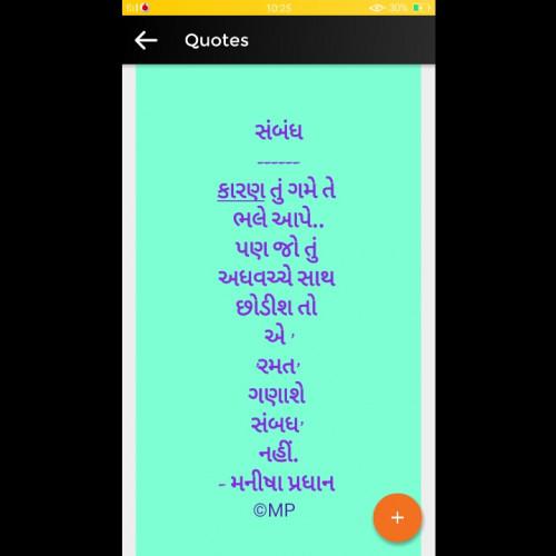 Post by Manisha Pradhan on 18-Jun-2020 12:57pm