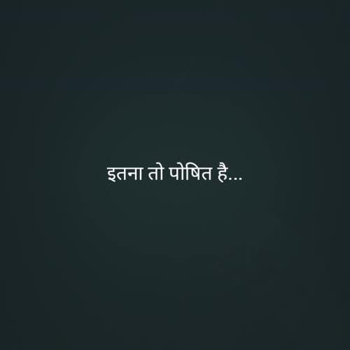 मिन्नी शर्मा videos on Matrubharti