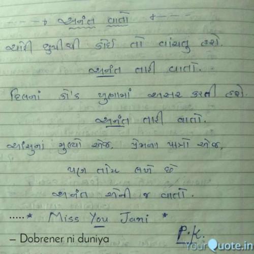 Post by Komal Deriya on 18-Jun-2020 09:50pm