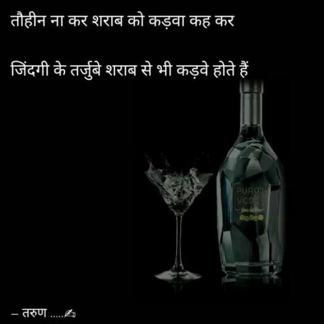 Gujarati Quotes by Monika : 111478559