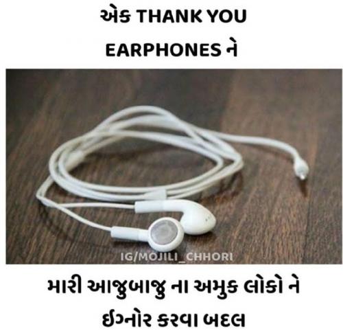 Post by Mahadev Ki Diwani on 20-Jun-2020 11:06am