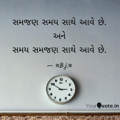 Post by B.j.prajapati on 20-Jun-2020 11:11am