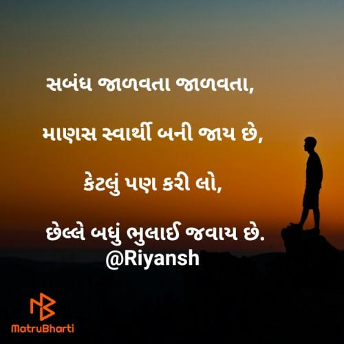 Post by Riyansh on 20-Jun-2020 12:35pm