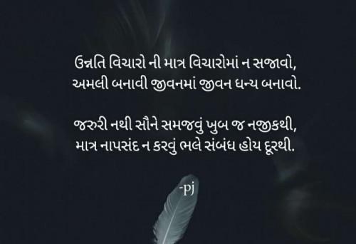 Post by Pritesh on 20-Jun-2020 03:21pm