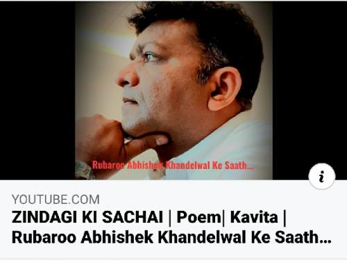Post by RUBAROO Abhishek Khandelwal Ke Saath on 20-Jun-2020 06:58pm