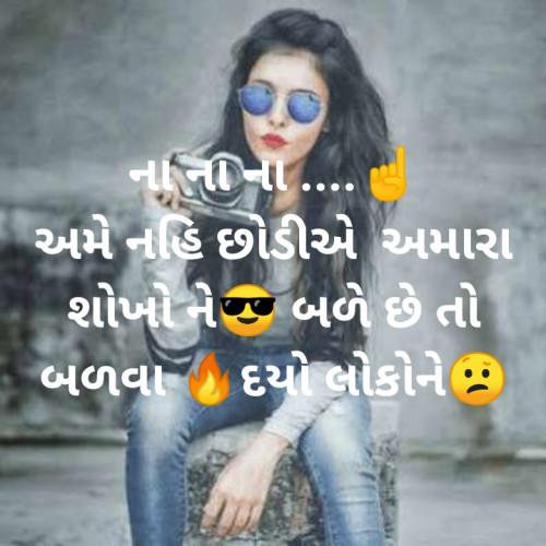 Post by Mahadev Ki Diwani on 20-Jun-2020 07:43pm