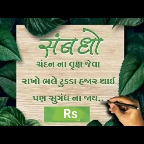 Post by suresh Chaudhari on 20-Jun-2020 08:16pm