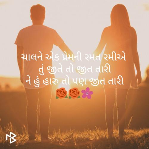 Post by Sheela Patel on 21-Jun-2020 10:25pm