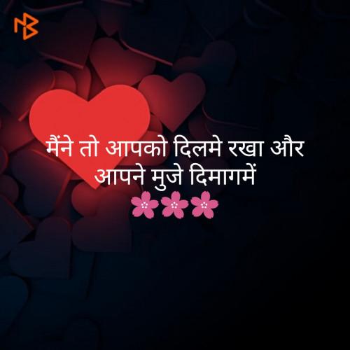 Post by Sheela Patel on 22-Jun-2020 07:12am