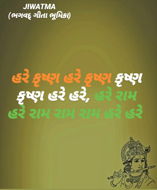 Post by Raj Brahmbhatt on 22-Jun-2020 10:03am
