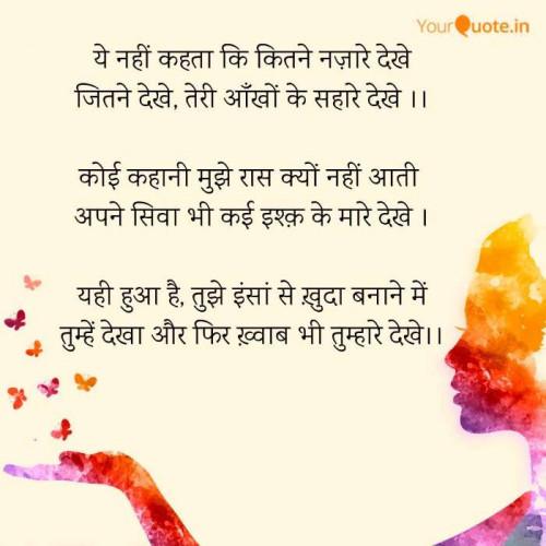 Post by Raj Songara on 22-Jun-2020 10:08am