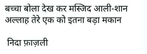 Post by Renuka Desai on 22-Jun-2020 11:37am