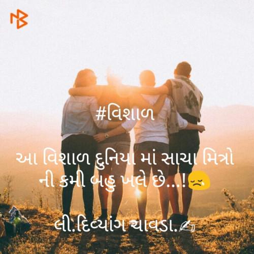 Post by Chavda Divyang on 22-Jun-2020 12:12pm