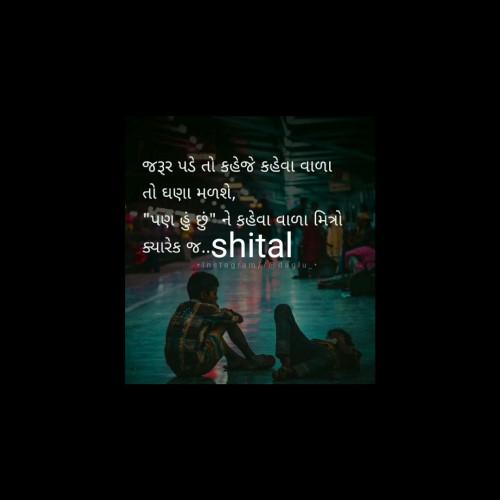 Post by shital vaishnav on 22-Jun-2020 01:19pm