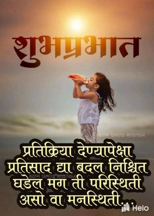 Post by vinayak mandrawadker on 22-Jun-2020 05:10pm