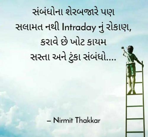 Post by Nirmit Thakkar on 22-Jun-2020 10:49pm