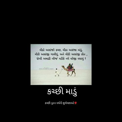 Post by shital vaishnav on 23-Jun-2020 08:20am