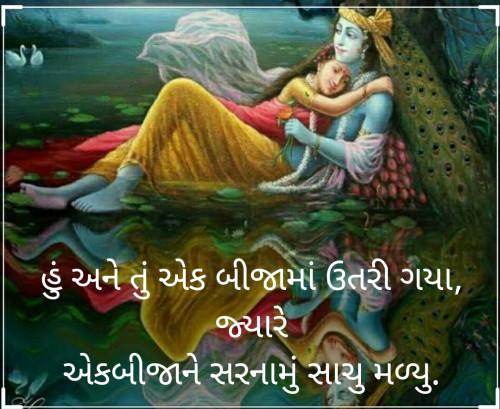 Post by Rupal on 23-Jun-2020 04:59pm