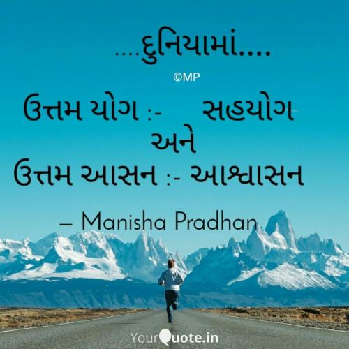 Post by Manisha Pradhan on 23-Jun-2020 05:23pm