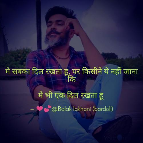 Post by Balak lakhani on 23-Jun-2020 11:12pm