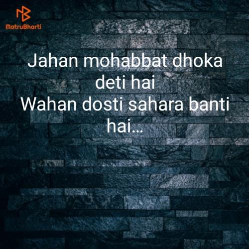 Post by Mahadev Ki Diwani on 24-Jun-2020 02:42pm