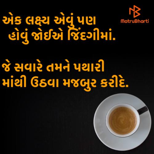 Post by Keyur Parmar Broadway on 25-Jun-2020 08:43am