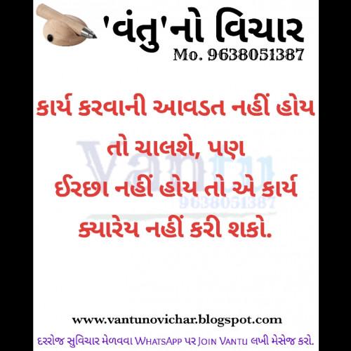 Post by Tushar Jethava on 25-Jun-2020 09:07am