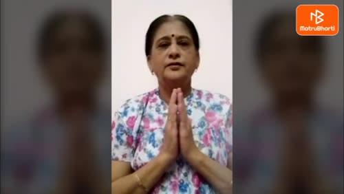 Pallavi Jeetendra Mistry videos on Matrubharti