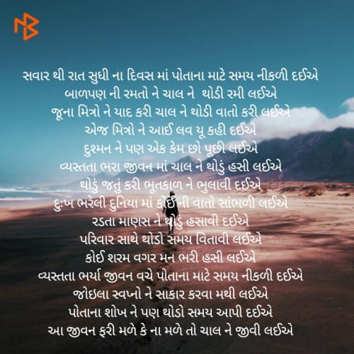 Post by Thakkar Princi on 25-Jun-2020 02:46pm